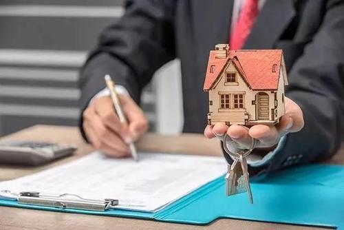 政策未松动 多地房贷利率稳中微降