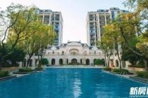 溪上篁庭公寓住宅均价11443元/m²
