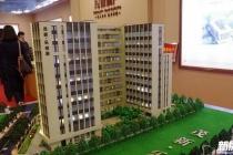 茂新乐创园均价13000元/平米