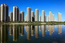 为何推出房地产贷款集中度管理制度?