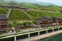 天元·碧水山居最低4880元/平米