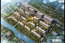 鸿翔东辰名邸在售面积80-90-100m²