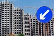 11月百城房市趋冷:房价下跌城市数量创近4年新高