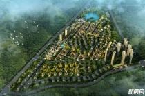 绿谷云溪综合性大型山地社区