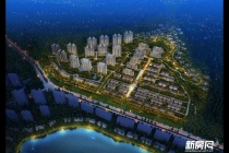 光明清溪华府营造新东方美学的低密品质住区