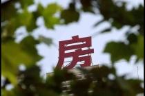 杭州12月超50个楼盘扎堆入市,多个板块将展开厮杀