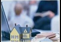50年产权的房产指的是哪种