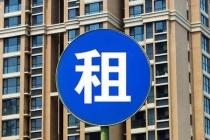 """杭州整治租房市场乱象 验真房源和合同签约都""""上了网"""""""