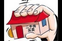 全杭州挂牌单价低于1万元/㎡的二手房只有14套