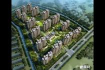 江南春晓花园洋房均价10500元/平方米