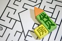 首套房贷利率连续5个月小幅上升