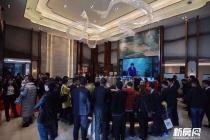 杭州楼市预期发生转变,新房启动分销模式
