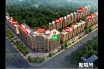 天润东南时代城均价约6900元/平方米