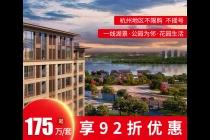 中骏柏景湾楼盘均价17000元/平方米