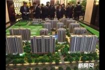 房地产市场下半年将进一步复苏