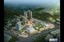 宁海西子国际广场均价10000元/平米