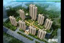 碧桂园·城央名邸均价12500 元/m²