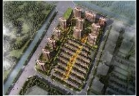 上海购买第二套房税收政策是什么