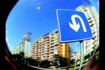 52家房企六成三季报预增 楼市降温房企遇去化难题